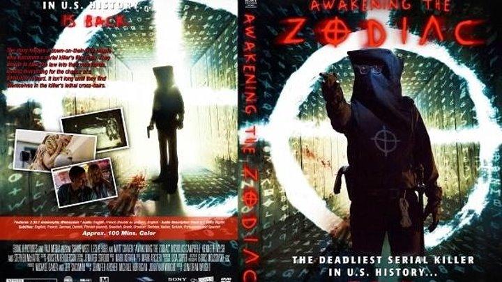 Пробуждение Зодиака (2017) триллер FULL HD