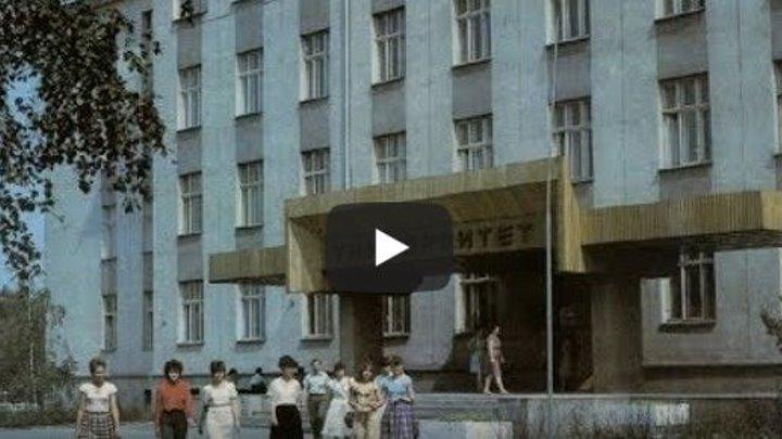 Tyumen. Soviet Union. Тюмень. Жизнь в городе во времена СССР