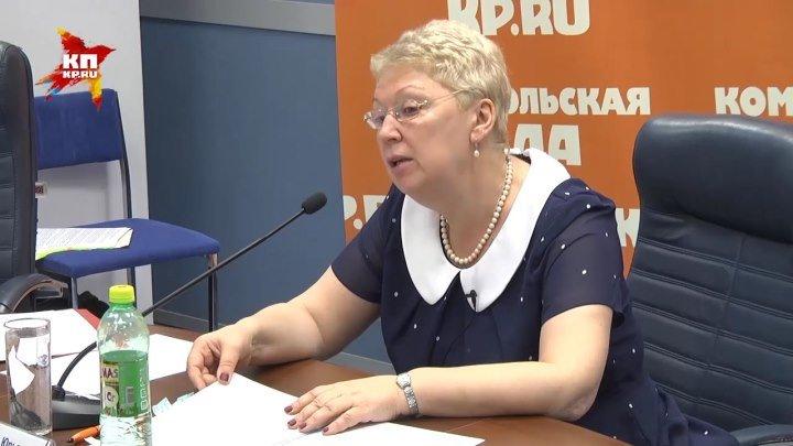 Министр образования и науки РФ Ольга Васильева: Школьников ждут новые экзамены