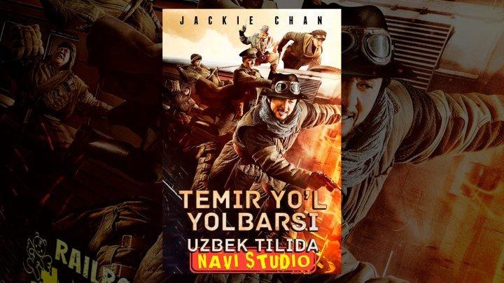 Temir Yol Yolbarsi / Темир Йол Йолбарси (узбек тилида)2017 HD NAVI