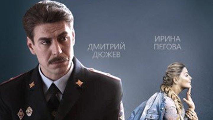 Рая знает (1-10 серии из 10) (Александр Баранов) [2015, детектив, комедия, мелодрама, HDTVRip-AVC]