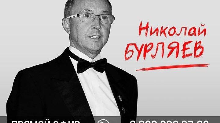 Николай Бурляев предложил ввести санкции против американского кино