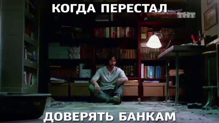 Большое кино «Джон Уик 2»
