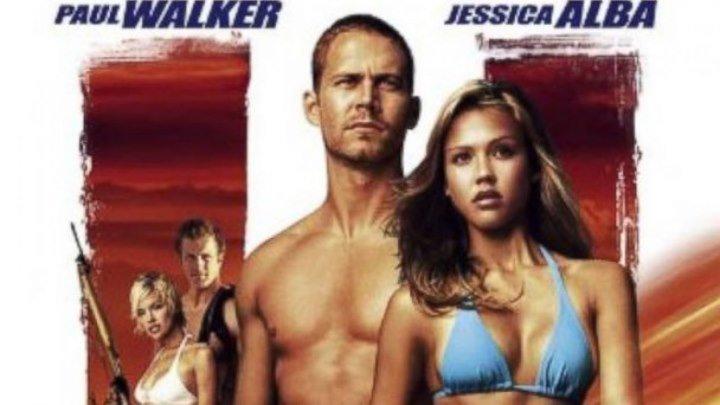 Добро пожаловать в рай -1 HD(2005) Боевик,Триллер,Криминал,Приключения +12