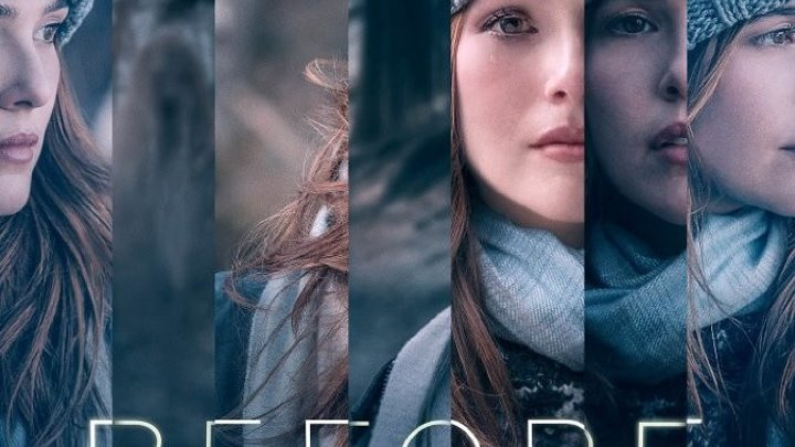 Матрица времени / Before I Fall (2017) триллер, драма, детектив
