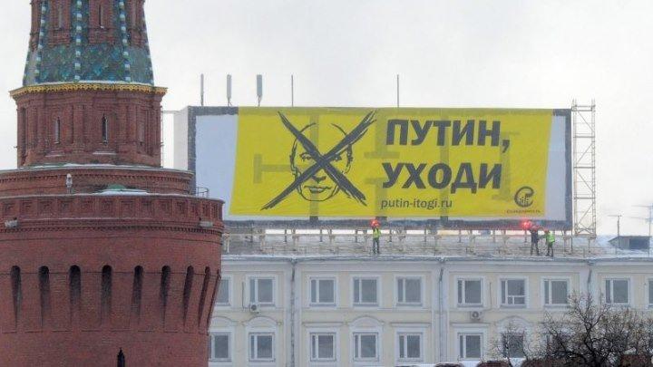 00259Путин о конституционных сроках