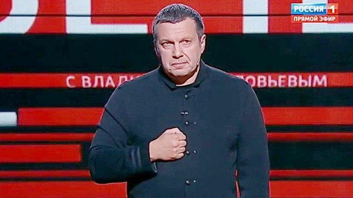 В Твери 6 часов пытали 13-летнюю девочку (Вечер Владимира Соловьева 03.08.17)