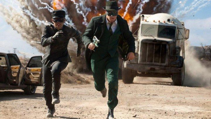 Зелёный Шершень - Комедия триллер боевик криминал