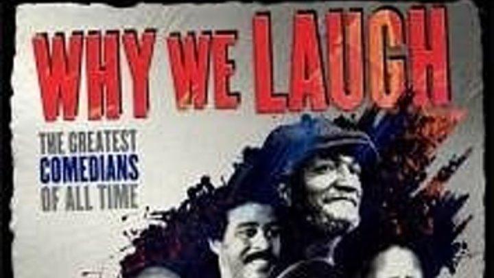 Почему мы смеемся: Черные комики в черной комедии 2010 Канал Марлон Уайанс