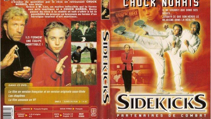 Парный удар (1992) (Чак Норрис)Боевик,США.