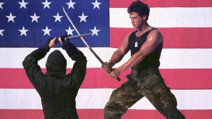Американский ниндзя (легендарный боевик с восточными единоборствами с Майклом Дудикоффым и Стивом Джеймсом) | США, 1985