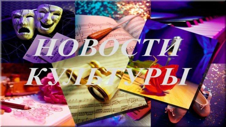 Межрегиональный фестиваль театров кукол «Золотое колечко» официально открыт