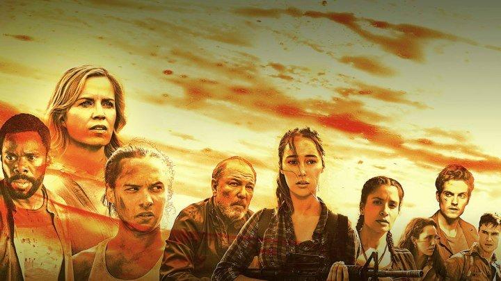 «Бойтесь ходячих мертвецов» Трейлер второй половины 3-го сезона (3 сезон; русский язык) [Full HD]