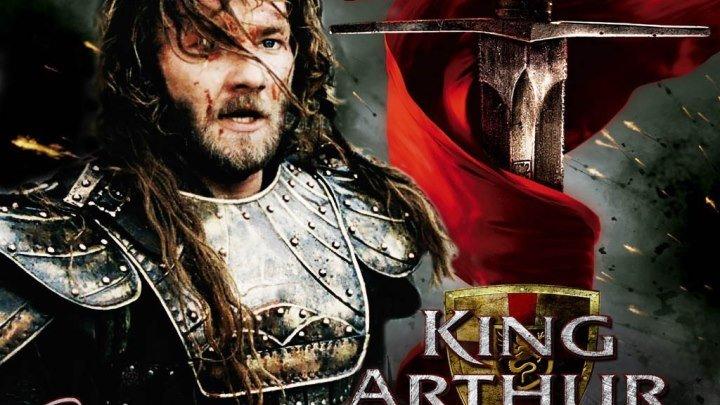 Король Артур: Возвращение Экскалибура: 2017