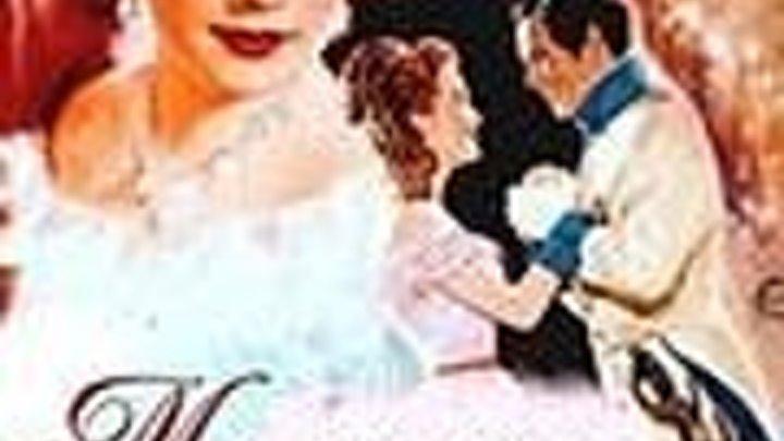 Молодые годы Королевы Жанр: Мелодрама, Комедия, Исторический.