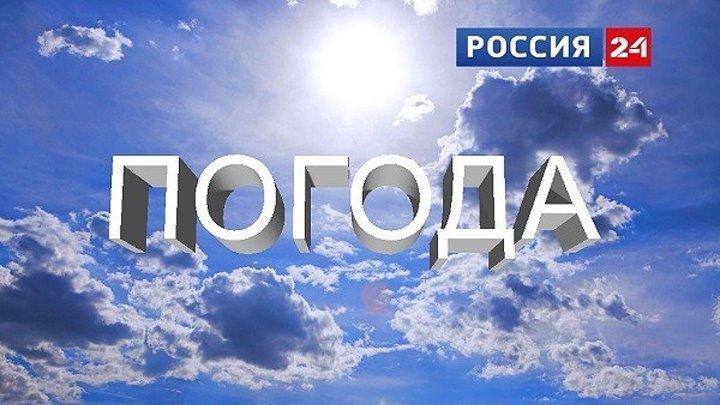 Погода 24_ итоги недели. Персиковый снег в Сочи. От 24.03.18 - Россия 24