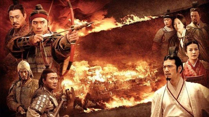 Битва у Красной скалы: 2008