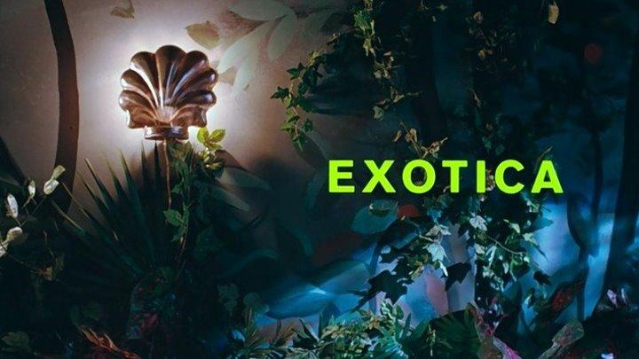 Exotica (1994 ) | Full Movie | w/ Mia Kirshner, Bruce Greenwood, Elias Koteas, Don McKellar, Arsinée Khanjian, Sarah Polley