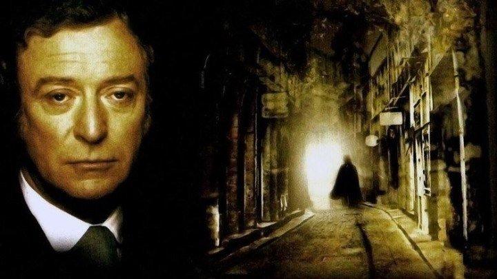 Джек-потрошитель (детектив на реальных событиях с Майклом Кейном, Армандом Ассанте и Джейн Сеймур) | Великобритания-США, 1988