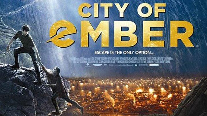 Город Эмбер_ Побег (2008).HD(фантастика, фэнтези, приключения)