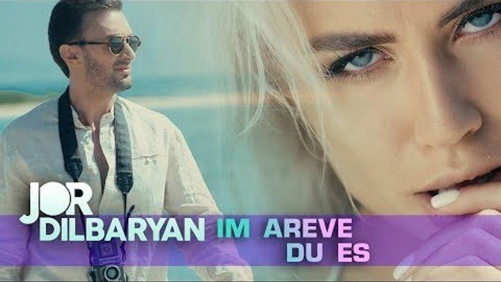 ➷ ❤ ➹Jor Dilbaryan - Im Areve Du es (Official Video 2017)➷ ❤ ➹