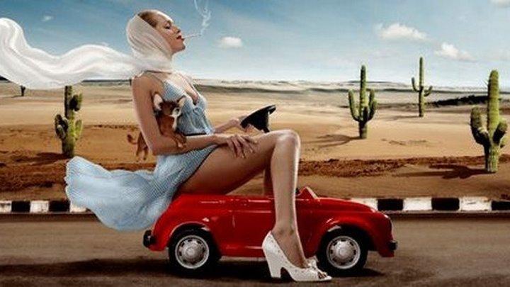 Что нужно знать садясь с женщиной в машину
