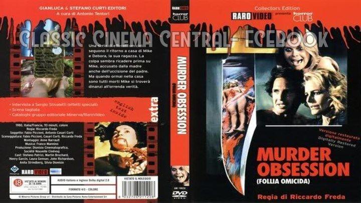 Murder Syndrome (1981) Stefano Patrizi, Martine Brochard, Henri Garcin