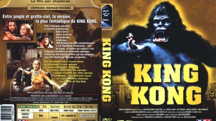 Кинг Конг / King Kong (1976)720p.ужасы, фэнтези, приключения