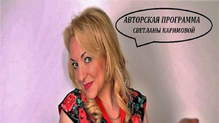 Санкт-Петербург - столица Европейской моды. Указы президента в действии.