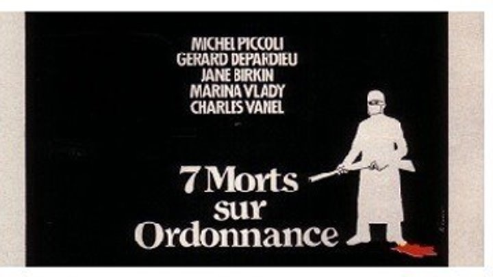 Семь смертей по рецепту 1975 Канал Пьер Ришар и Жерар Депардье