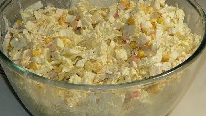 """Салат быстрого приготовления """"Гости на пороге"""" за 5 -10 минут."""