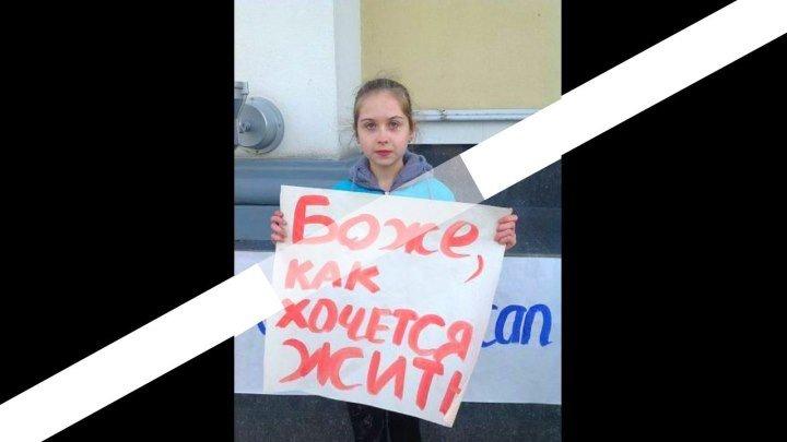 Министр МВД Колокольцев покровитель убийц детей - Мария Лондон