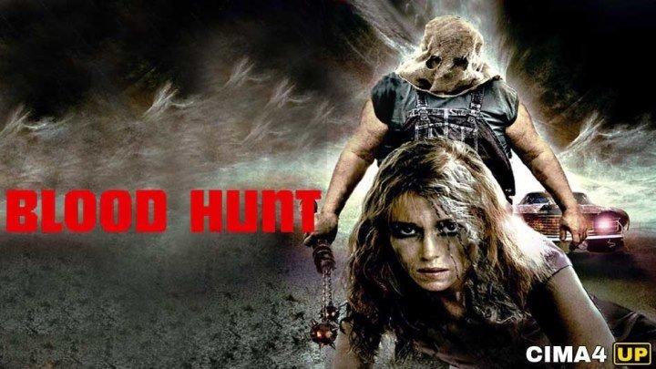 Кровавая охота - Blood Hunt (2017)