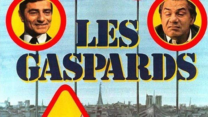 Гаспары 1974 Канал Пьер Ришар и Жерар Депардье