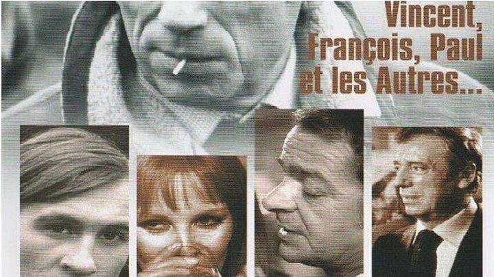 Венсан, Франсуа, Поль и другие 1974 Канал Пьер Ришар и Жерар Депардье
