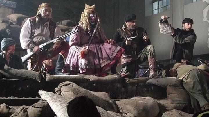 Печальная баллада для трубы (Испания 2010 HD) 18+ Боевик, Драма, Комедия, Военный