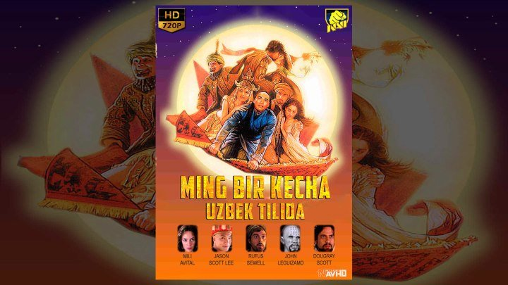 Ming Bir Kecha Ertagi | Минг Бир Кеча Ертаги (узбек тилида) NAVIHD