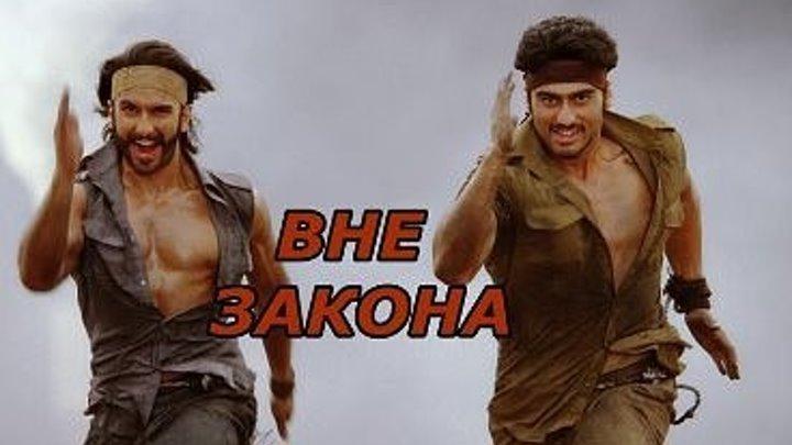 (2014) - смотреть индийский фильм
