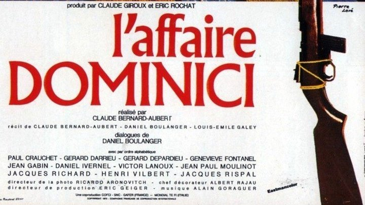 Дело Доминичи 1973 Канал Пьер Ришар и Жерар Депардье