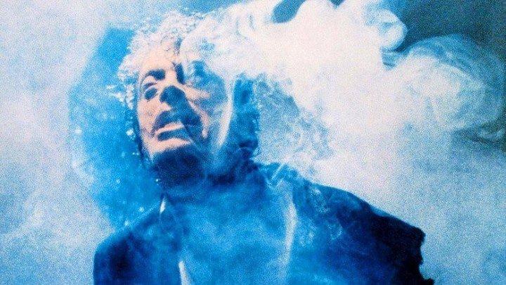 Спонтанное возгорание (фантастический фильм ужасов Тоуба Хупера с Брэдом Дурифом)   США, 1990