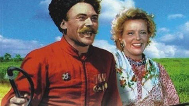 КОМЕДИЙНЫЙ ФИЛЬМ МЮЗИКЛ **КУБАНСКИЕ КАЗАКИ** (1949)
