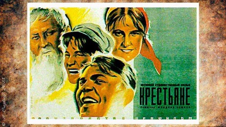 Крестьяне - Peasants (1934) - драма