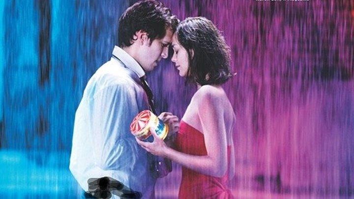 Влюбись в меня, если осмелишься (Jeux d'enfants). 2003. Арт-хаус, драма, мелодрама