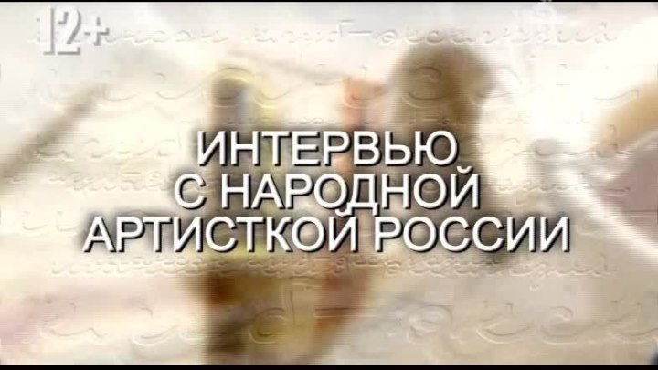 Интервью с народной артисткой России Патрисией Каас [2006-2010, Фильм-концерт, интервью, музыка, DVB]