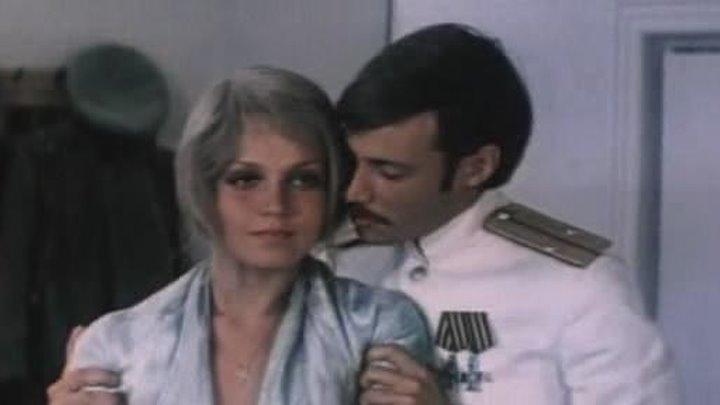 """""""Марина"""" (1974)"""