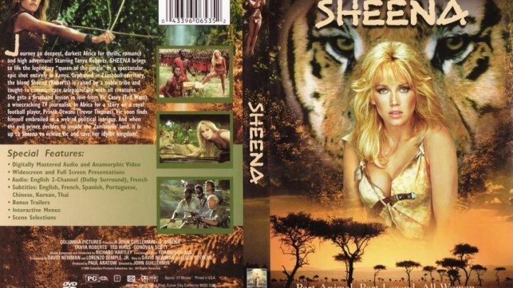 Шина - королева джунглей (1984)Фэнтези, США, Великобритания.