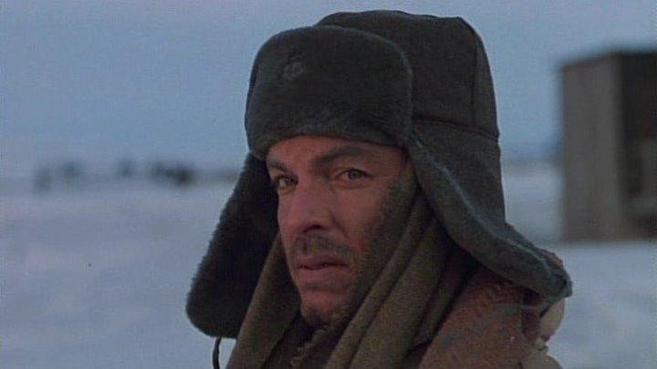 Бегущий по льду (приключенческая драма с Эдвардом Альбертом и Ольгой Кабо) | США, 1992
