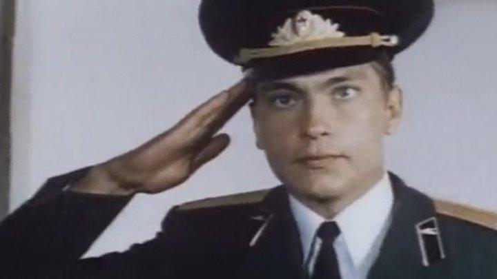 """""""Строгая Мужская Жизнь"""" (1977)"""