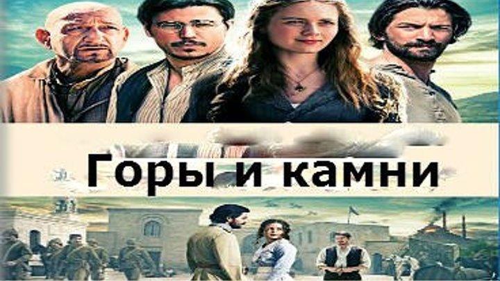 Жанр: драма, военный Full HD