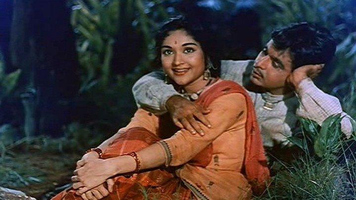 ГАНГА И ДЖАМНА (1961)